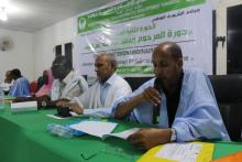 مجلس شورى حزب تواصل - نواكشوط