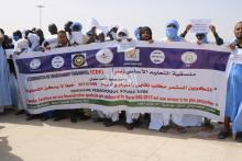 منسقية التعليم الأساسي تنظم وقفة احتجاجية أمام الرئاسة ـ (المصدر: الصحراء)
