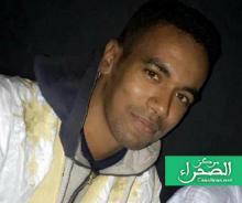 الطالب الموريتاني أحمد ولد المامي - (المصدر: الصحراء)