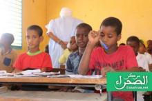 تلاميذ في قاعات الدرس بعد انتهاء أولى عطل العام الدراسي الحالي - (ارشيف الصحراء)