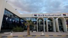 مقر اجتماع الجنة العسكرية الليبية في سرت