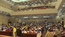 جانب من حفل افتتاح مؤتمر حزب الإصلاح