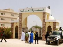 قصر العدل بنواكشوط (المصدر: الانترنت)