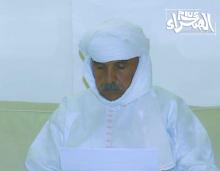 رئيس الجمعية الوطنية النائب الشيخ ولد بايه (ارشيف الصحراء)