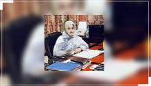 السفيرة زينب بنت اعل سالم ـ (المصدر: الإنترنت)