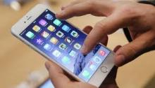 طرق آمنة للتخلص من بيانات هاتفك القديم - (المصدر:انترنت)