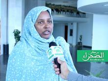 عضو لجنة تسيير UPR ميمونة بنت أحمد سالم - (المصدر: الصحراء)