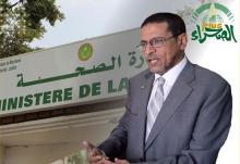 الدكتور نذيرو ولد حامد وزير الصحة (ارشيف الصحراء)