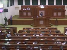 قاعة الجمعية الوطنية - (المصدر: الإنترنت)