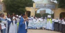 وقفة للمعلمين أمام وزارة التعليم (المصدر: انترنت)