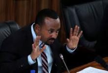 رئيس الوزراء الإثيوبي آبي أحمد. © رويترز
