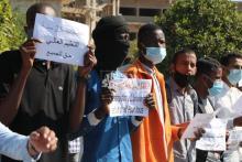 وقفة احتجاجية للطلاب الممنوعين من التسجيل في الجامعة ـ (المصدر: الصحراء)