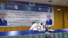 الحزب الحاكم ينظم ورشة حول تموقع موريتانيا في شبه المنطقة ـ (المصدر: الصحراء)