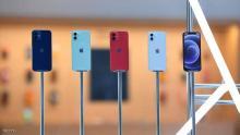 """تكلفة إنتاج """"iPhone 12"""" لا تتعدى 373 دولارا أميركيا"""