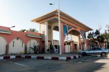 البنك المركزي الموريتاني - (المصدر: الإنترنت)