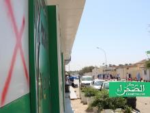 تشميع صيدليات أمام المستشفيات (المصدر: الصحراء)