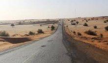 طريق الأمل - صورة تخدم الموضوع / (المصدر : الانترنت)