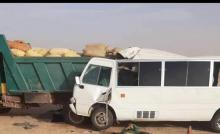 حادث سير قرب منطقة تازيازت ـ (المصدر: الإنترنت)