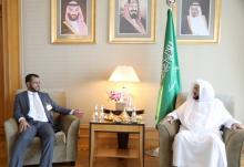 جانب من لقاء الوزير الموريتاني ونظيره السعودي