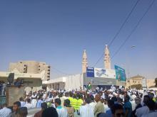 مظاهرات بانواكشوط رافضة لصفقة القرن (المصدر: تواصل اجتماعي)