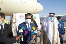 موريتانيا تتسلم مساعدات طبية من الإمارات ـ (المصدر: الإنترنت)