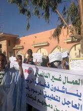 العمال غير الدائمين يحتجون أمام الرئاسة (المصدر: انترنت)