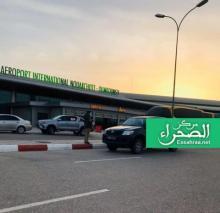 مطار نواكشوط الدولي - ارشيف الصحراء