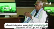 الأمين الدائم الحزب التكتل الامام أحمد محمدو _(المصدر:الصحراء)