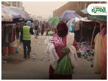 مدى التزام الإجراءات الاحترازية في أكبر أسواق العاصمة ـ (المصدر: الصحراء)
