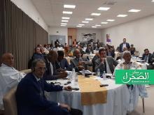 مؤتمر دور الإعلام في نزاهة الانتخابات - (المصدر: الصحراء)
