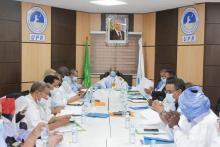 اجتماع المكتب التنفيذي للحزب الحاكم ـ (المصدر: الإنترنت)