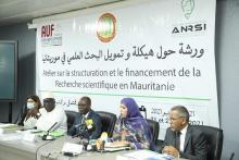 ملتقى حول هيكلة و تمويل البحث العلمي في موريتانيا ـ (المصدر: الإنترنت)