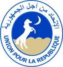 حزب الاتحاد من أجل الجمهورية