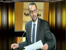 لصحفي عبدالمجيد ولد إبراهيم-(المصدر: الأنترنت)