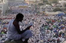 يتوافد المسلمون من أنحاء العالم لأداء مناسب الحج – (المصدر: الإنترنت)