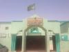 مديرية الامتحانات و المسابقات - موريتانيا