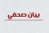 الجالية الموريتانية في قطر تندد بحرمانها من التصويت - بيان