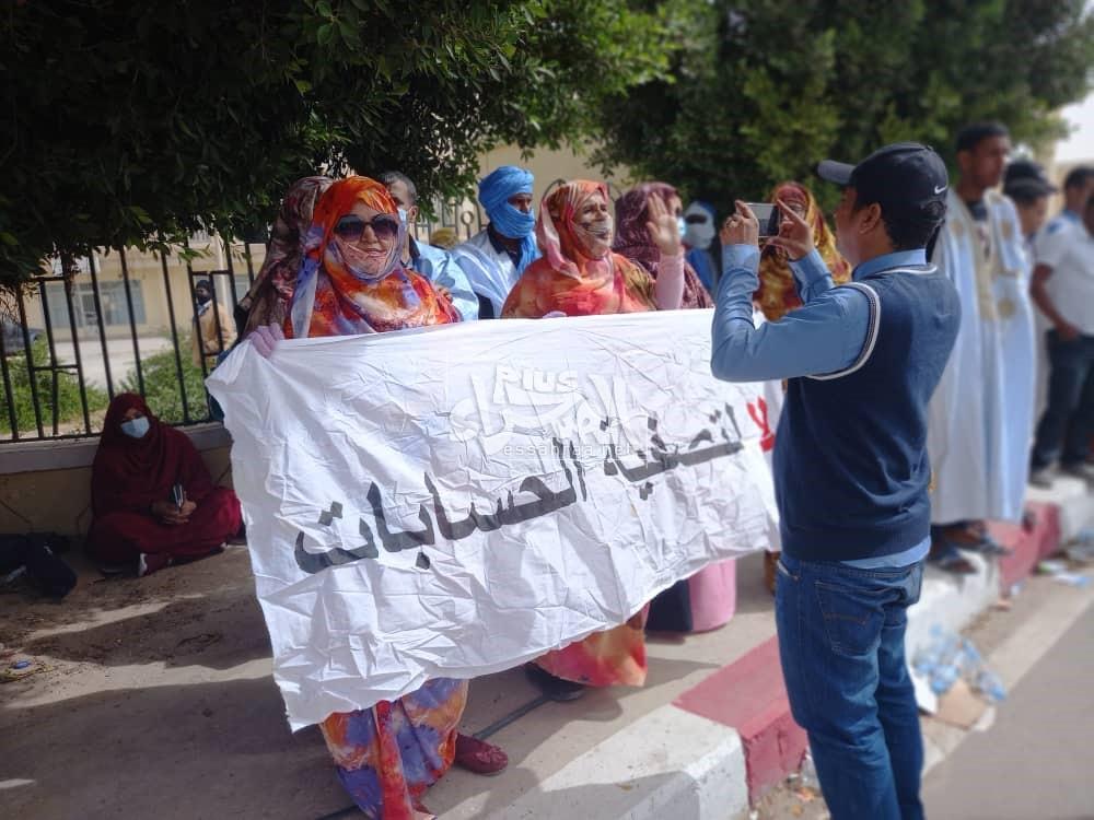 وقفة احتجاجية لأنصار الرئيس السابق ولد عبد العزيز ـ (المصدر: الصحراء)