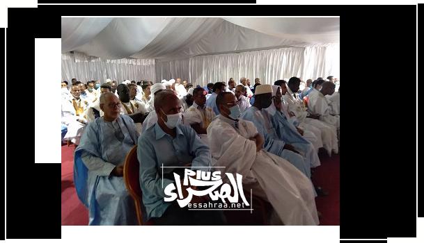 حفل توزيع جوائز المسابقة الكبرى لحفظ القرآن الكريم